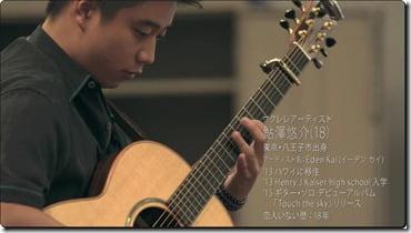 yusuke-edenkai2