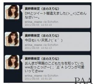 https://i1.wp.com/5w1h-jp.com/wp-content/uploads/2017/11/manoerina-zainichi-300x274.jpg
