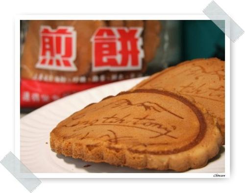 """這次朋友帶了臺南非常有名的""""連德堂煎餅""""回來分享(感謝Birdson…)"""