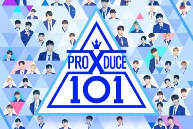 """""""Produce X 101"""" Unveils Official Poster Starring All 101 Contestants"""