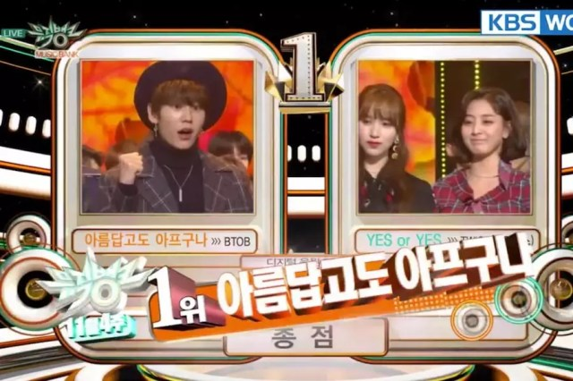 """Watch: BTOB Takes 1st Win For """"Beautiful Pain"""" On """"Music Bank,"""" Performances By EXID, NCT 127, Baek A Yeon, And More"""