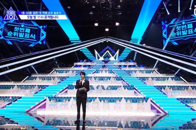 """""""Produce X 101"""" Unveils Top 30 + Chance To Bring Back Eliminated Trainee"""