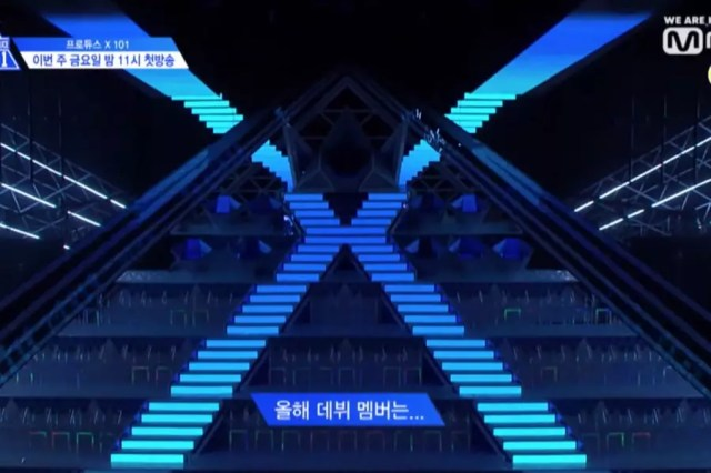 "Watch: ""Produce X 101"" Teases An Intense First Episode Full Of Twists And Turns"