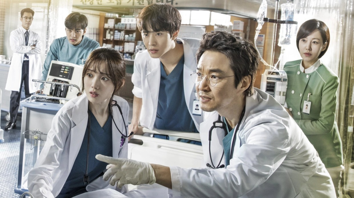 Image result for dr romantic 2