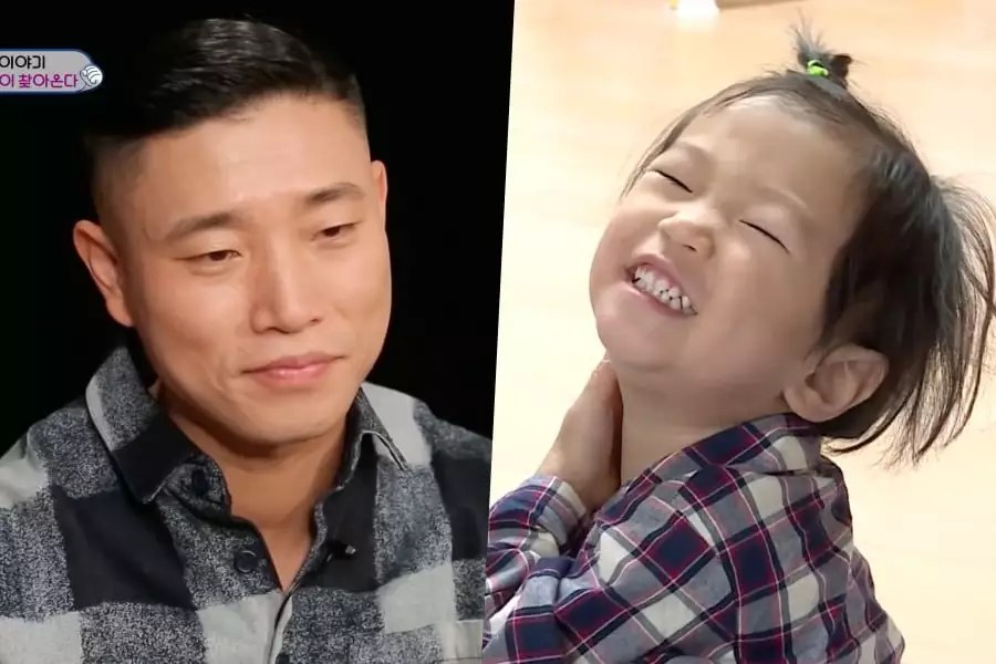 "Watch: Gary And His Son Show Off Their Special Bond In Adorable Preview For ""The Return Of Superman"""