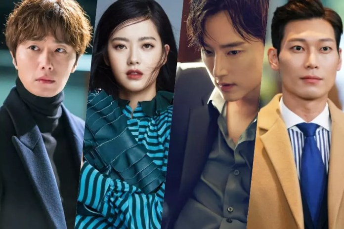 Image result for haechi kdrama