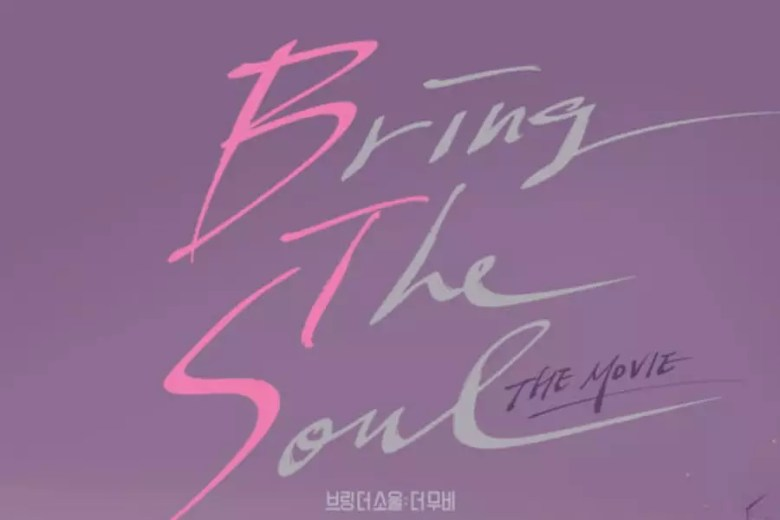 """BTS Drops Special Poster And Stills For Upcoming Film """"Bring The Soul: The Movie"""""""