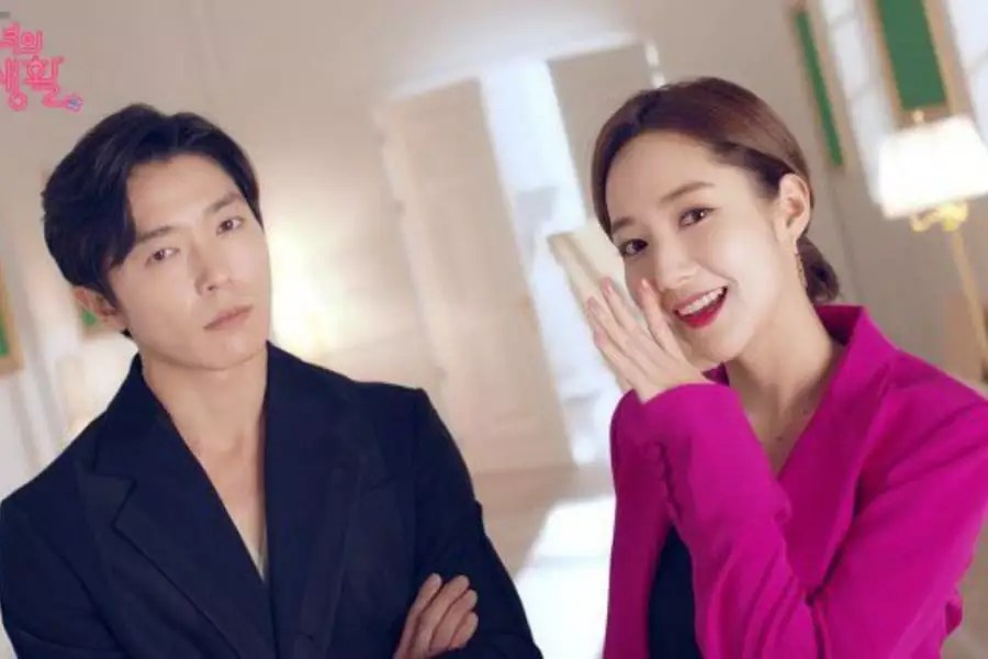 """Kim Jae Wook And Park Min Young Invite You To Watch Them In Upcoming Drama """"Her Private Life"""""""