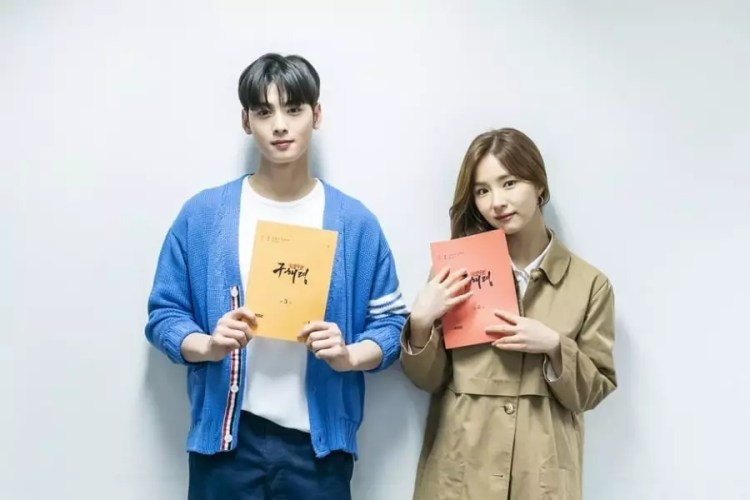 Cha Eun Woo, Shin Se Kyung, And More Gather For First Script Reading Of New Historical Drama