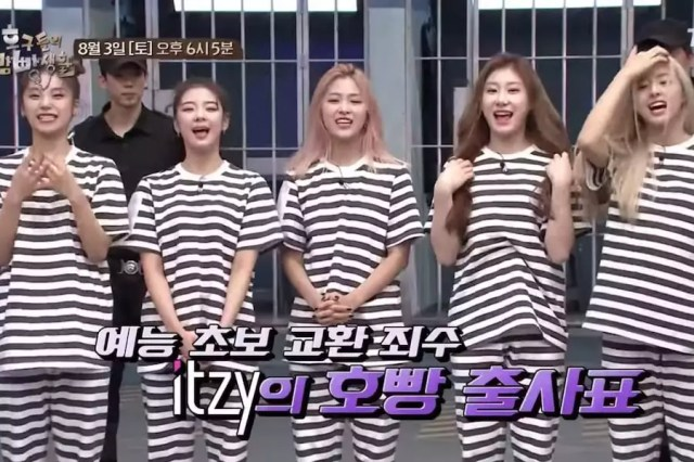 """Watch: ITZY Goes All-Out In Preview For Guest Appearance On """"Mafia Game In Prison"""""""