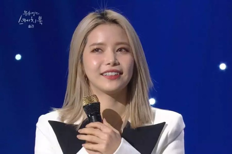 MAMAMOO's Solar Explains Why She Auditioned For Nearly Every Agency Except SM