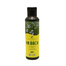 オメガ3脂肪酸である「アマニ油」