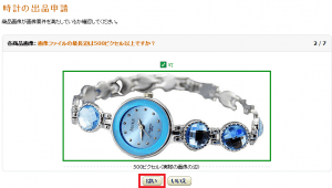 amazon_watch_007