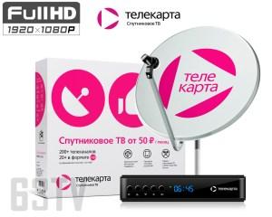 "Комплект Телекарта FULL HD (более 200 каналов + ""Губерния Самара"") 0,6 EVO0.7 +монтаж"