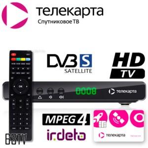 Спутниковый ресивер Full HD Телекарта EVO 08 HD PVR