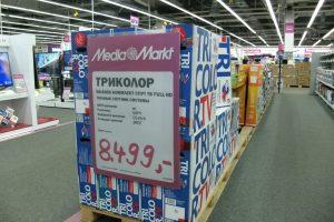 Триколор в Медиа Марткте