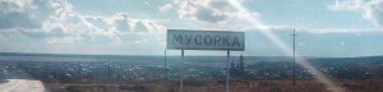 Телекарта ТВ в сельском поселении Мусорка Ставропольского