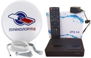 Комплект Триколор ТВ DTS-54 (карта 7дней пакета EXTRA)+установка