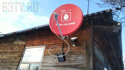 Антенна МТС ТВ
