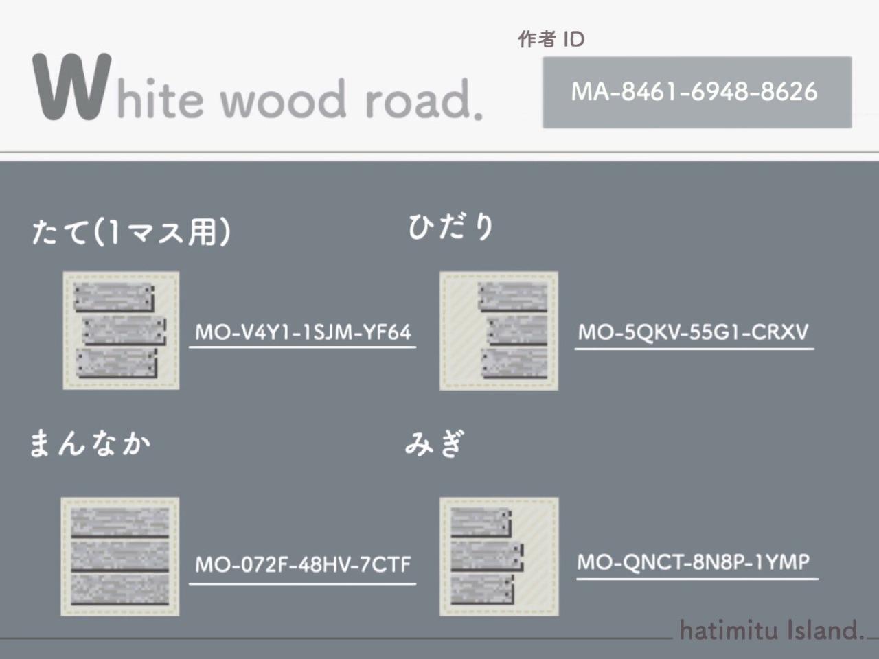 Animal Crossing New Horizon Paths — White wood planks ... on Animal Crossing New Horizons Wood Design  id=96649