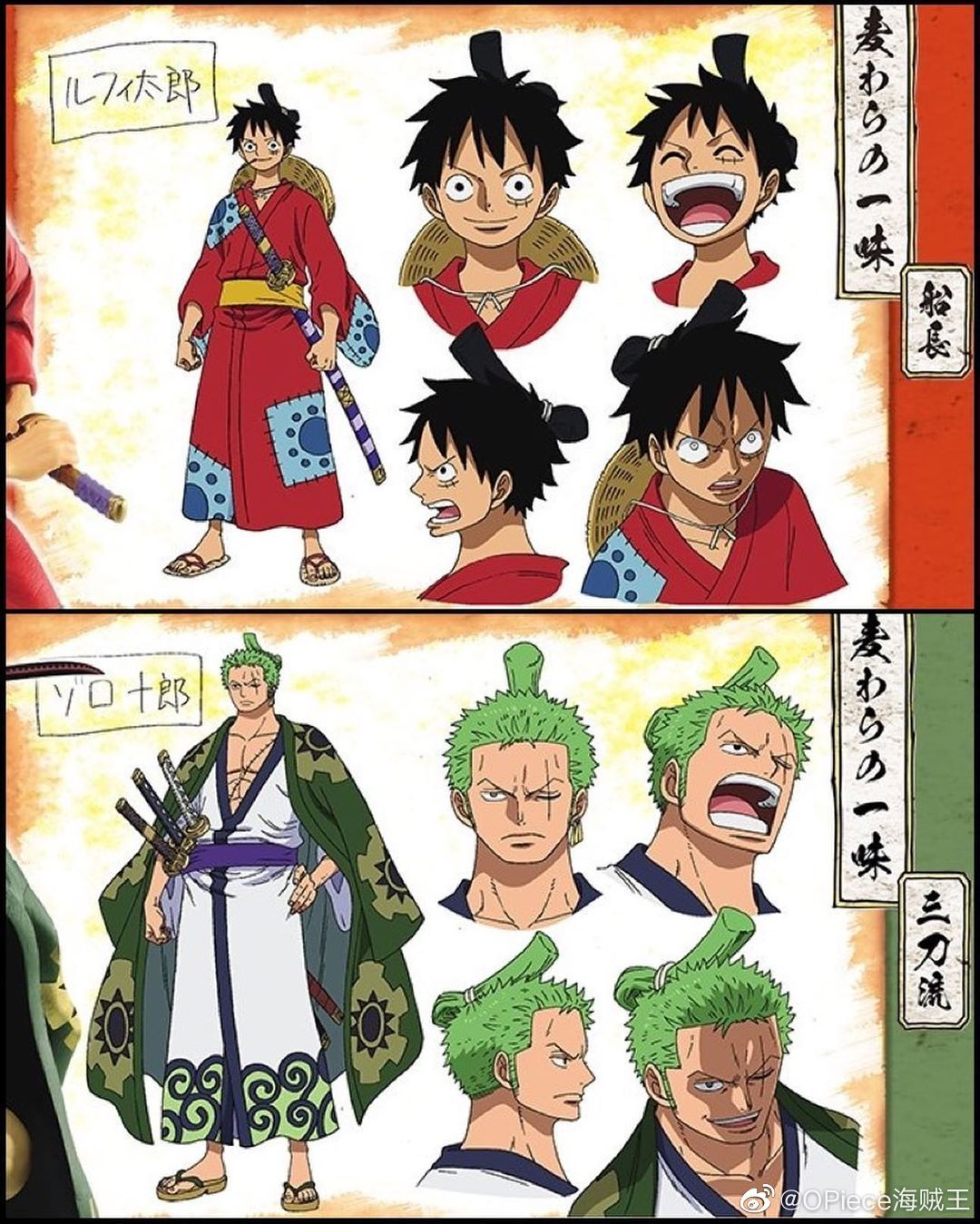 The costume can be used after clearing the whole. Eilee Law Sanji Luffy And Zoro Wano Outfit