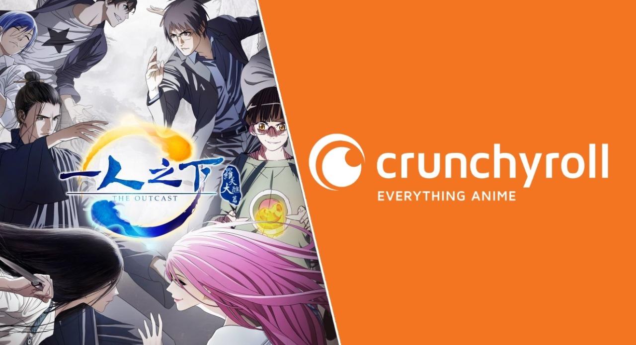 Cho soran, o protagonista, leva uma pacata vida de estudante colegial,. News In The Shell Crunchyroll Annuncia Hitori No Shita The
