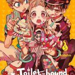 Dr Shojo Manga Phd I Am A Shill For The Manga Toilet Bound Hanako Kun