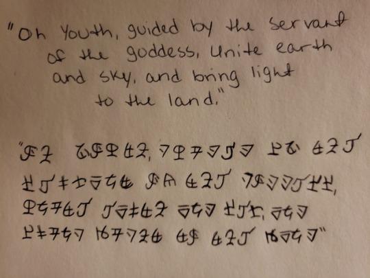 Hylian Language Explore Tumblr Posts And Blogs Tumgir