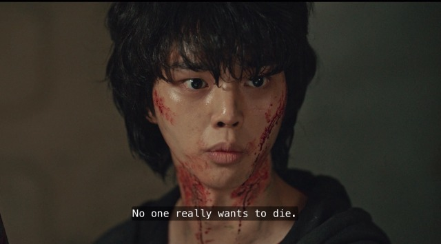 As humans turn into savage monsters and wreak terror, one troubled teen and his apartment neighbors fight to survive — and to hold on to their humanity. Mochidorama Tumblr Blog With Posts Tumbral Com