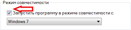 images_STATI_ne_ustanavlivautsya_programmi_004.jpg