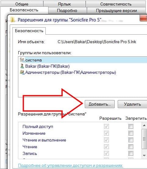 images_STATI_ne_ustanavlivautsya_programmi_008.jpg