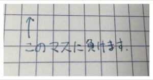 irosizuku04