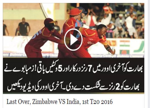 http://www.3jig.com/highlights-2/india-vs-zimbabwe-1st-t20-match-last-over-video-2016-june-18th