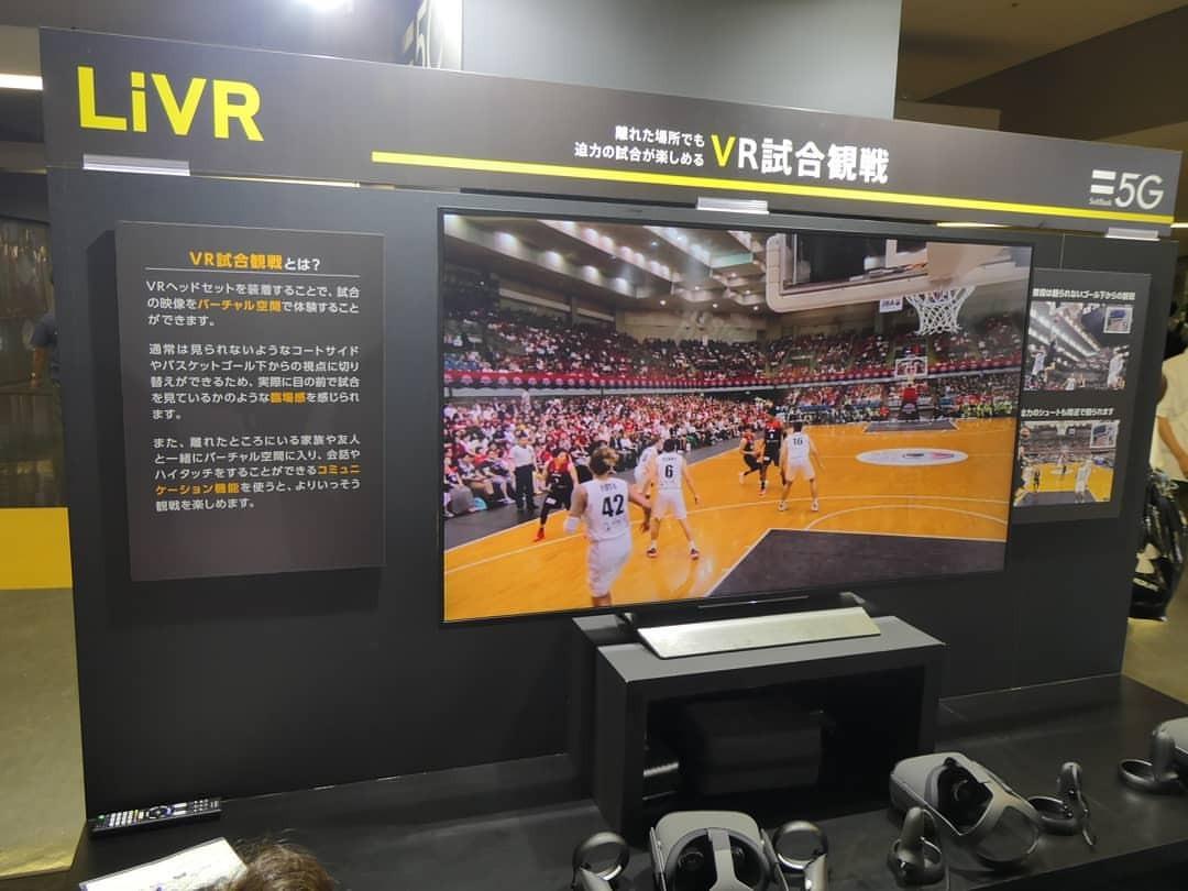 バスケの試合でリアルタイムのライブVR。 (さいたまスーパーアリーナ)https://www.instagram.com/p/B1ddMZNAbVT/?igshid=n7nzbze6eyky