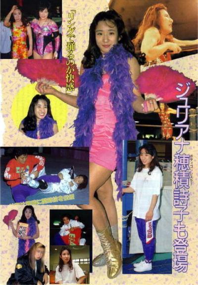 Image result for utako hozumi