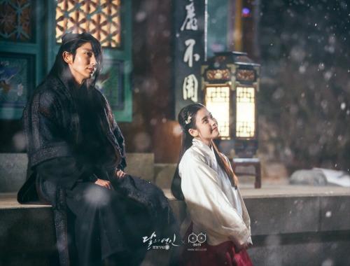 Moon Lovers - Scarlet Heart Ryeo PD Note Update - Haesoo & Wang So cr: SBS