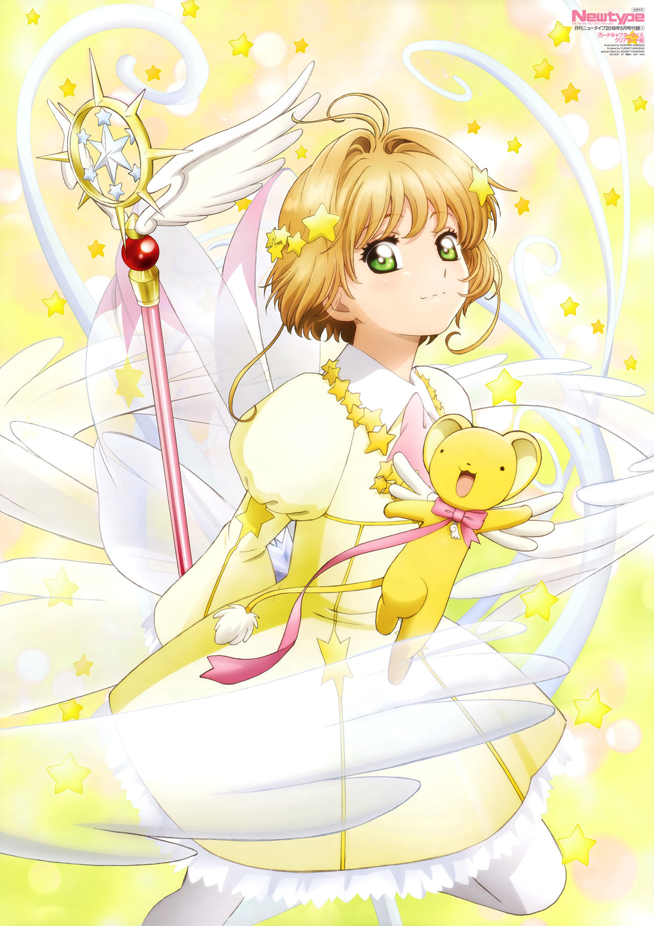 A blog about my interests — Cardcaptor Sakura: Clear Card Arc Newtype May...