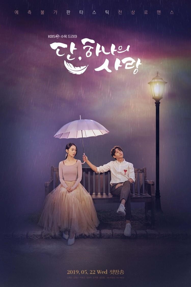 ผลการค้นหารูปภาพสำหรับ dan only love soompi