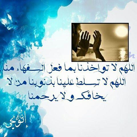 سيـ د النقـد الكاريكاتير الأرشيف منتديات يمن ــا