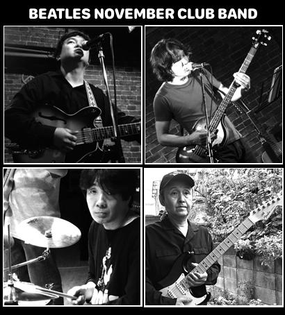Beatles November Club Band