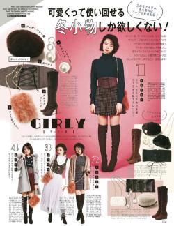 girly outfit ideas vivi magazine - soyvirgo.com
