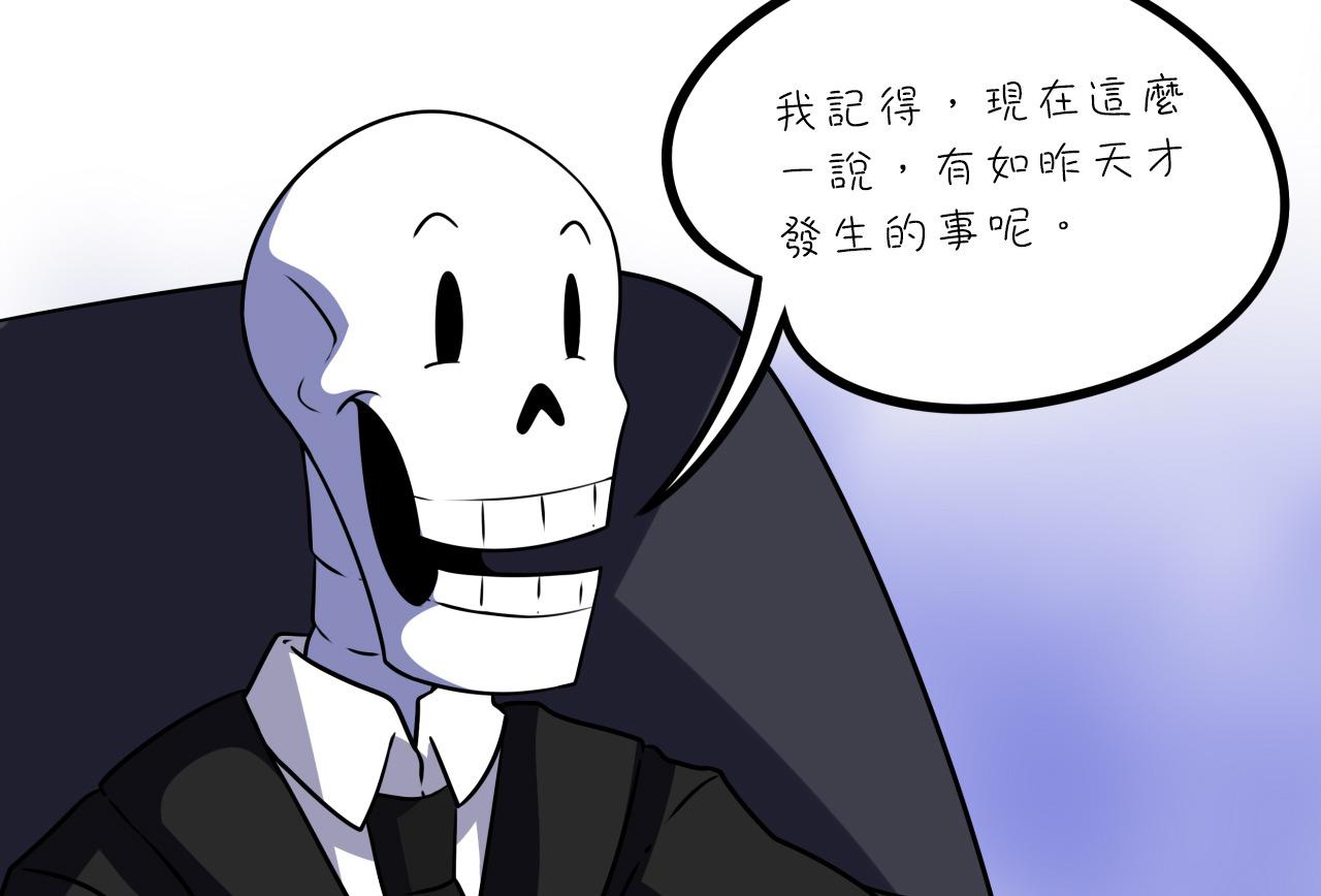 UTFACTB 繁體中文翻譯站 - [ADC]ASK 91