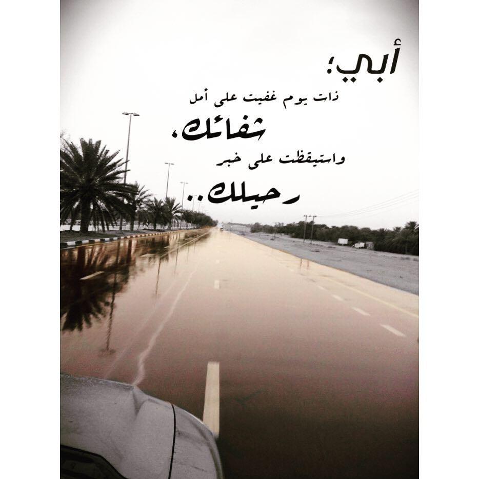 Mak37 سماؤنا تمطر و أبوابها مفتوحة أدعوا الله ما