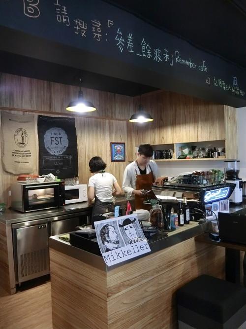 IKEA生活家 - 特色巷弄咖啡~臺電大樓站 參差 餘波未了 Remember Cafe