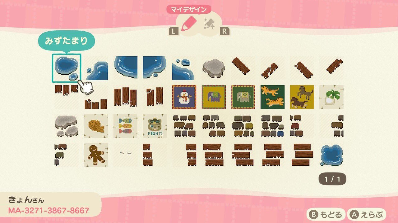 animal crossing qr closet : small and large puddles, wood ... on Animal Crossing New Horizons Wood Design  id=79187