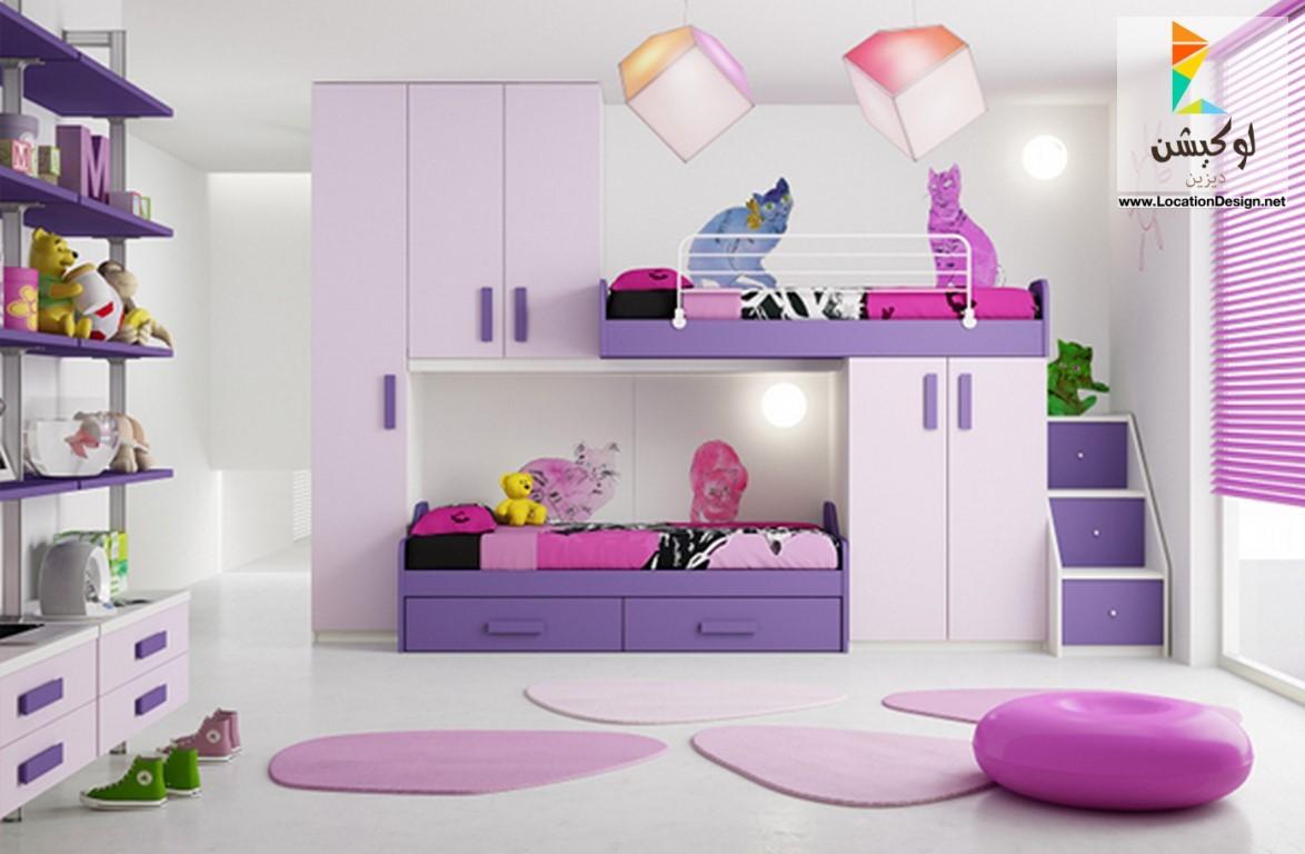 Decor Style غرف نوم اطفال 2017 2018 أحدث موديلات غرف أطفال