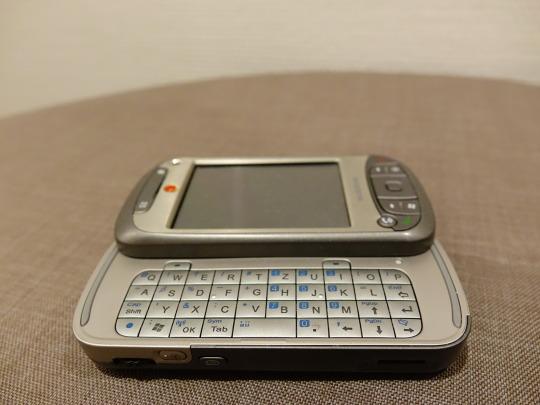 Ein VPA 5 von Vodafone. Frontseite
