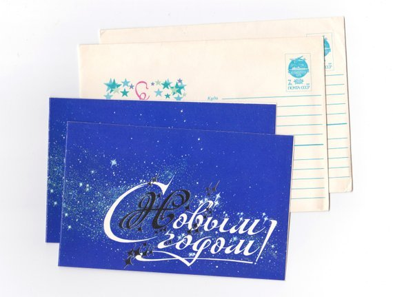 soviet new year cards with matching envelopes 1991
