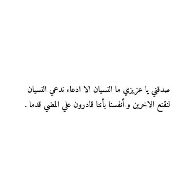 اثير عبدالله النشمي Tumblr