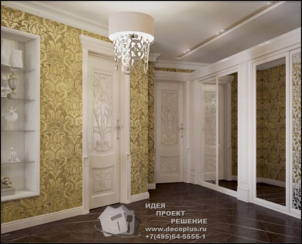 Бюро домашних интерьеров